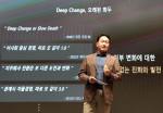 최태원 SK그룹 회장이 22일 경기 이천시 SKMS연구소에서 열린 '2021 CEO세미나'에서 폐막 스피치를 하고 있다