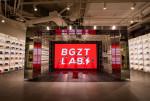 번개장터가 코엑스에 '브그즈트 랩 2호점'을 오픈한다