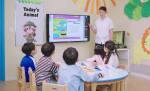 청담 아이가르텐이 2022년 신입생 모집하고 학부모 설명회를 진행한다