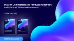 파이보콤, 5G의 새로운 가치 모색하는 '5G AIoT 상용화 제품 핸드북' 출간