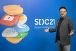 온라인으로 개최된 '삼성 개발자 콘퍼런스 2021'에서 삼성전자 고동진 대표이사 사장이 기조연설을 하고 있다