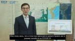 사공호상 국토지리정보원장