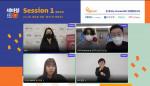 '제1차 챌린저스데이' 패널 토크쇼 전경(ⓒ더 브릿지 제공)