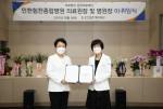 오른쪽부터 상원의료재단 박혜영 이사장이 김봉옥 신임 인천힘찬종합병원장에게 임명장을 수여한 후 기념 촬영을 하고 있다
