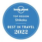 론리플래닛이 2022 최고의 여행지 지역 카테고리에 일본 시코쿠를 6위로 선정했다