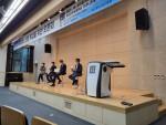 부산 메타버스 산업 육성을 위한 토론회