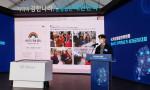 정준원 쿰퍼니 대표가 제4기 지역혁신가 성과공유대회에서 우수활동 사례를 발표하고 있다