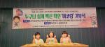 왼쪽부터 황인해, 정하영, 박서현 학생이 이코링 기부식에서 기념촬영을 하고 있다