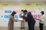 홍사범 해피기버 이사장이 상장을 수여하고 있다