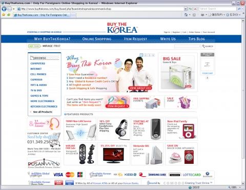 Best korean shopping online