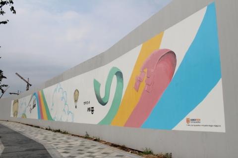 한국기술교육대, 행복도시 디자인 첨병 역할 수행 - 뉴스와이어