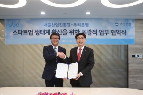 서울산업진흥원이 우리은행과 함께 서울시 스타트업 발굴·육성 및 생태계 확산을 위한 업무협약을 체결했다