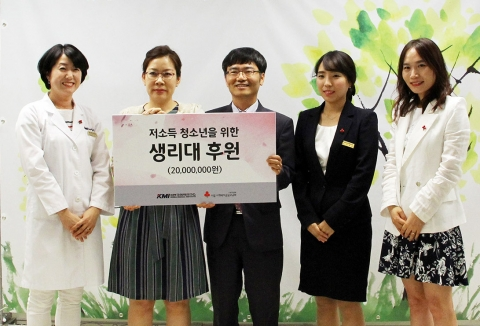 KMI한국의학연구소가 6월 2일 사회복지공동모금회 기부식을 통해 저소득층 청소년에게 생리대 후원으로 2,000만원을 기부하고 있다