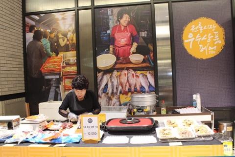 속초 수제 순대명가 참좋은식품, '속초 GTI 박람회' 참가