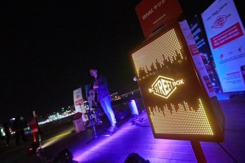 BC카드, 21일 광안리 너울마당 거리공연장서 BC 스트리트박스 거리버스킹 행사 개최