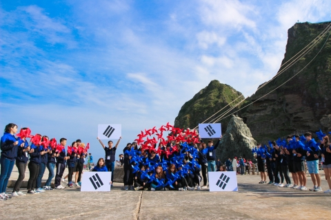해양환경관리공단 '아라미' 5기, 독도의 날 맞아 퍼포먼스 영상 공개