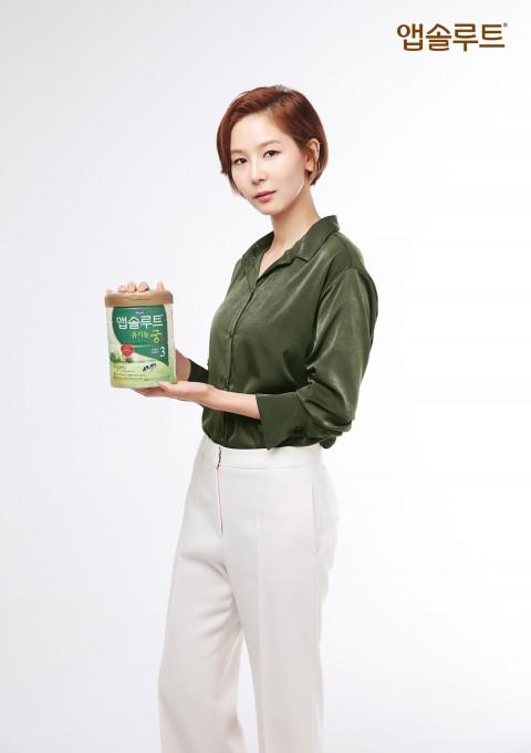 매일유업 앱솔루트, 깐깐맘 김나영 유기농 궁 안심평가단 캠페인 홍보대사로 발탁