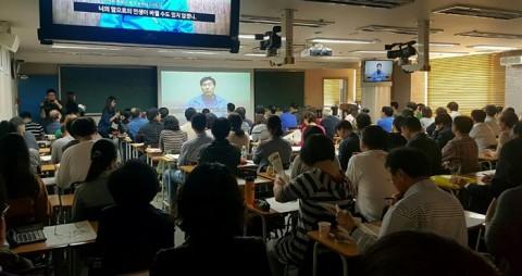 에듀윌 공인중개사 학원, 합격기원 '우리의 진심' 프로젝트 실시