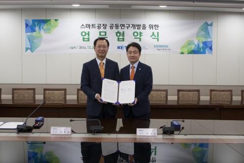 한국지멘스-전자부품연구원, 스마트 공장 공동 연구개발 MOU 체결