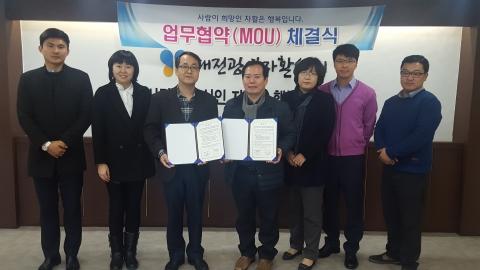 한국보건복지인력개발원 대전교육센터-대전광역자활센터, 업무협약 체결