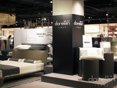이태리 명품 침대 브랜드 '돌레란', 신세계 강남점에 베드존 팝업스토어 오픈