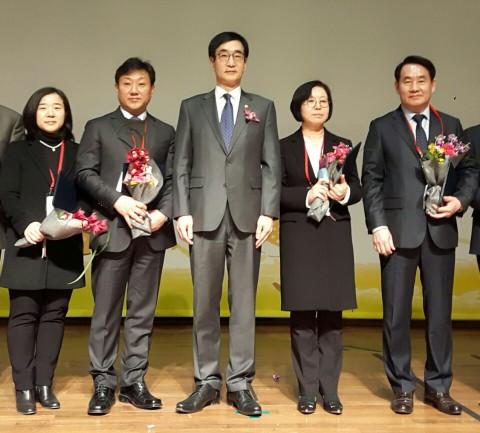 도로교통공단 서울특별시지부, 교육부장관 표창 수상