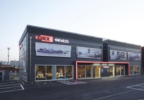 에넥스 가구, 일산 직영 쇼룸 그랜드 오픈