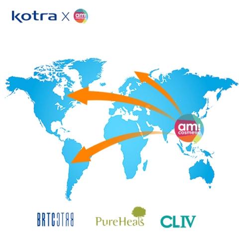 아미코스메틱, 글로벌 수출 플랫폼 활용한 공격적 해외 글로벌 마케팅 실시