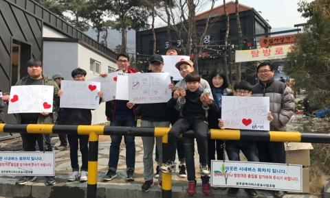 한국보건복지인력개발원 광주교육센터 '더 좋은 친구 하비', 감동전달 프로젝트 실시