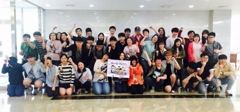 장애인먼저실천운동본부, 서울대학교 학생들과 '옆자리를 드립니다' 개최