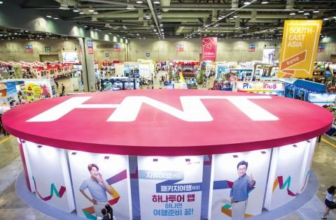 2017 하나투어 여행박람회, 6월 9~11일 킨텍스서 개최