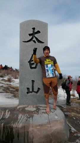 맨발의 사나이 조승환, 남북평화통일 기원 일본 후지산 맨발 등반 도전