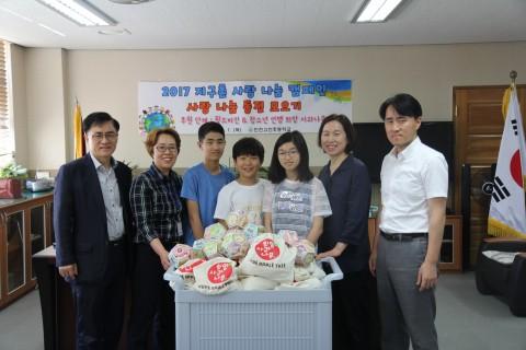 인천고잔초등학교, 취약계층 아동·청소년 위한 사랑의 동전 모아 희망사과나무에 전달
