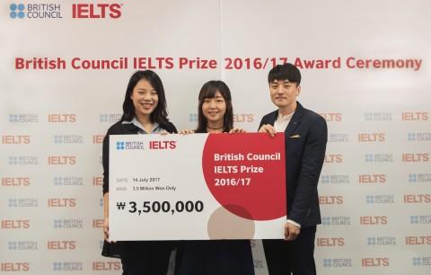 주한영국문화원, IELTS Prize 수상자 장학금 수여