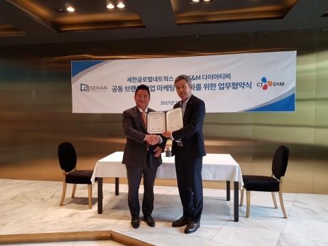 세한-CJ E&M, 공동브랜드사업 마케팅 활성화 위한 업무 협약 체결