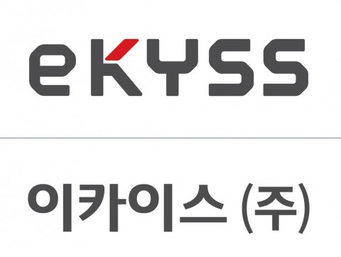 한국카이스, 새로운 도약을 위해 '이카이스'로 사명 변경