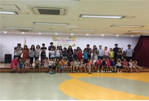 한국보건복지인력개발원 코하이핸즈, 청주 지역아동센터 '꿈을 찾는 캠프' 참여