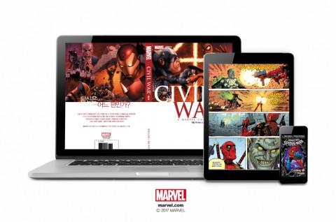 마블코믹스의 한국어판을 출간하고 있는 시공사가 마블의 최고 인기 캐릭터인 스파이더맨 시리즈를 포함하여 30권의 전자책을 정식 출시했다