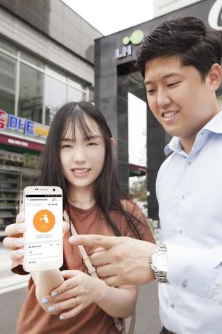 SKT의 첨단 스마트홈 임대아파트 첫 입주