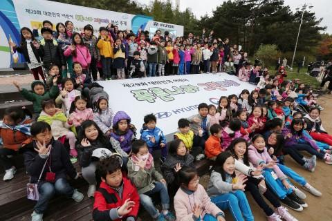 현대자동차가 환경보전협회와 공동으로 전국 어린이들이 참여하는 제30회 대한민국 어린이 푸른나라 그림대회를 개최한다