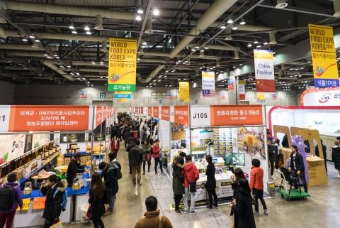 월드식품박람회 2017이 11월 30일부터 12월 3일까지 일산 KINTEX 제2 전시장 Hall 7에서 개최된다. 사진은 월드식품박람회 2016 전경