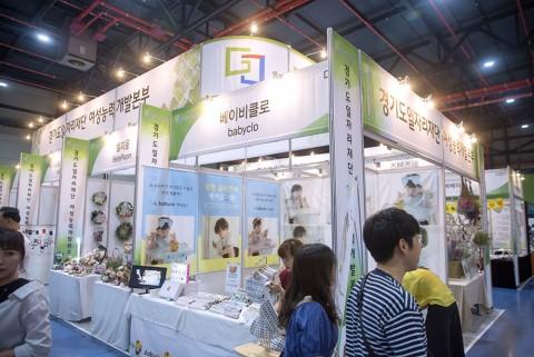 경기도일자리재단이 8월 24일부터 27일까지 서울 학여울역에서 나흘간 진행된 세텍 메가쇼에서 여성기업관을 운영, 혁신적 제품을 통해 새로운 라이프 스타일을 제안하였다