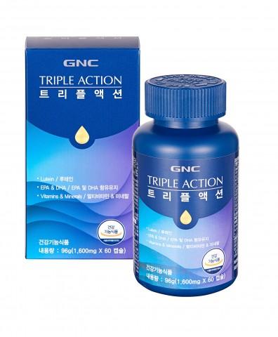 동원F&B의 건강기능식품 브랜드 GNC가 추석을 맞아 3가지 필수영양소를 간편하게 섭취할 수 있는 GNC 트리플액션을 홈쇼핑을 통해 선보인다