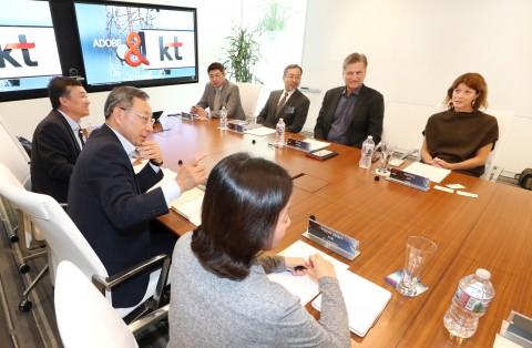 KT가 협업으로 글로벌 인공지능 서비스를 선보인다