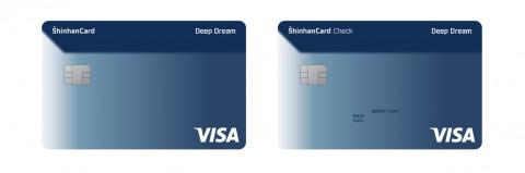 신한카드, 서민밀착형 업종 최대 3.5% 적립 '딥 드림' 카드 선보여