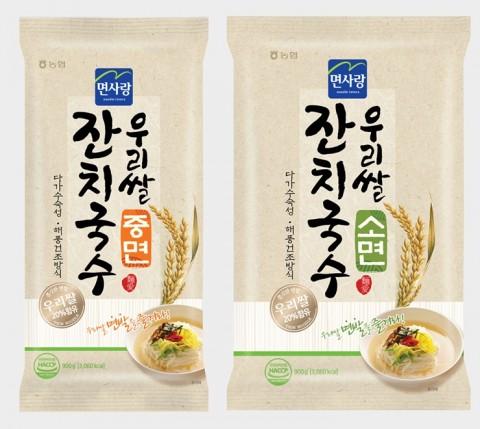 면사랑이 농협식품과 업무협약을 통해 개발한 우리쌀 잔치국수 2종을 출시했다