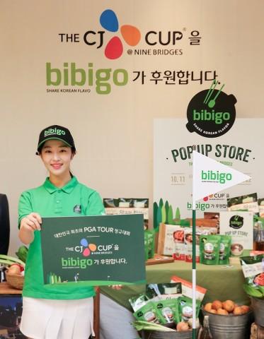 CJ제일제당, PGA 투어 'THE CJ CUP@NINE BRIDGES' 성공 개최 기원 '비비고' 팝업스토어 운영