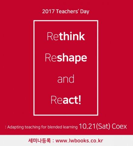 언어세상-이퍼블릭, 영어선생님을 위한 제 7회 Teachers' Day 개최