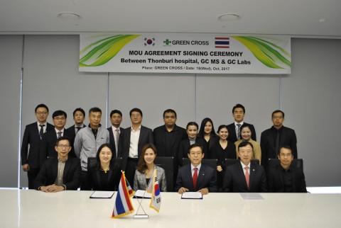 녹십자엠에스-녹십자의료재단, 태국 'Thonburi Healthcare Group'과 진단사업 협력 위한 MOU 체결
