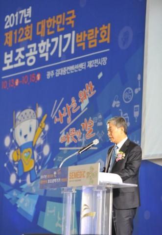 13일 열린 2017년 제12회 대한민국 보조공학기기 박람회 개막식에서 한국장애인고용공단 박관식 고용촉진이사가 개회사를 하고 있다